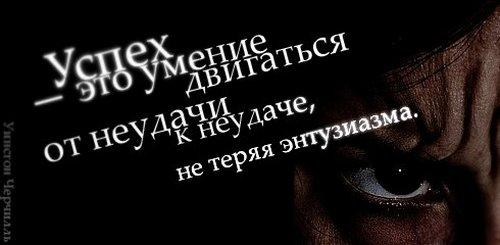 Мотивационные высказывания » Мотивация. Сайт о мотивации ...: http://motivationals.ru/motivacionnye-citaty/49-motivacionnye-vyskazyvaniya.html