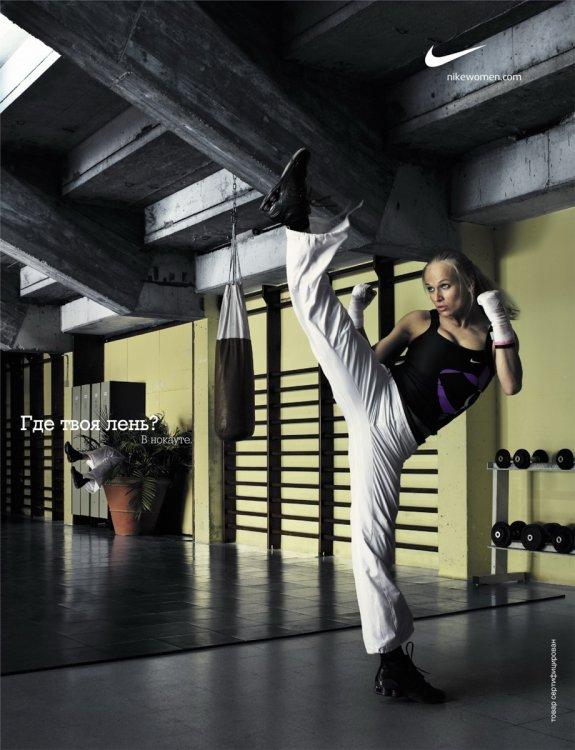 Мотивационная фотография от Nike