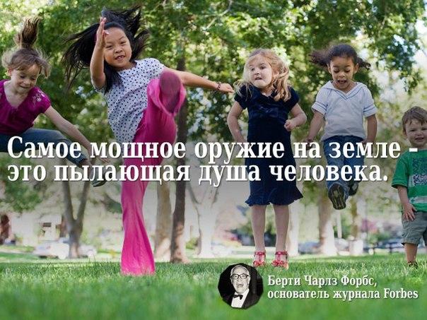 Мотивационные картинки и фотографии (33 Изображения)