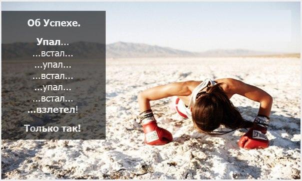 Мотивация и вдохновение в картинках, фотографиях с цитатами и фразами