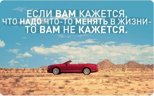 Фотографии с английскими цитатами