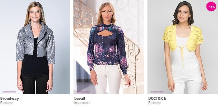 Блузка болеро с доставкой